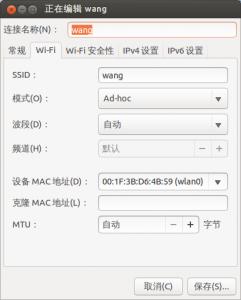 ubuntu-wang1